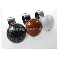 汽车辅助转向器省力球 方向盘助力器 多功能方向盘 轴承助力球
