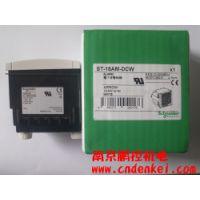 供应ARROW蜂鸣器ST-39AM2南京总代理 产品名称:日本ARROW蜂鸣器 产品型号: ST