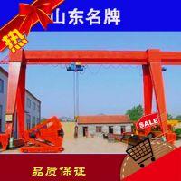 直销3吨MH型门式天车,MH型电动葫芦行车,龙门吊