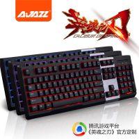 黑爵Ak10英魂之刃背光游戏键盘茶轴机械手感键盘电竞小苍lol