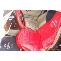 专业生产厂家供应汽车防护用品水洗皮四件套/座椅罩方向盘罩脚垫