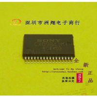 优势:CXD9841M CXD9841 液晶电源芯片 原装正品 供样配套服务