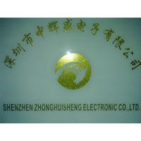 MPC8379CVRANG专营各类常销或偏冷门的电子元器件