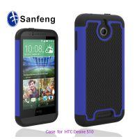 【爆款】HTC 510款球纹手机保护壳 二合一tpu颗粒状手机套