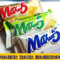 锦大MaxBAR5巧克力棒 夹心牛奶巧克力棒 3种口味可选 一袋5斤