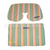 充气护颈枕 户外充气U型方形枕套装旅游三件宝旅游三宝套装订做
