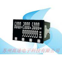 苏州高途供应台湾钜斧AXE集合式直流电能表 MMX-D-BN,质量保证