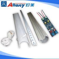 led日光灯外壳 0.6米椭圆 LED日光灯外壳 led铝件 灯管外壳 PC罩