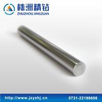 专业定制各种规格牌号精磨抛光硬质合金实心圆棒YL10.2 /Φ20*100