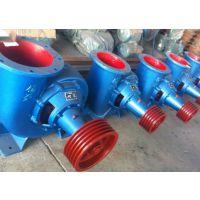 盐泵优质3000HW混流泵