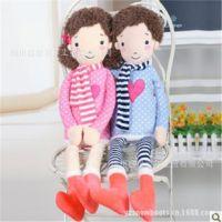新款批发创意高富帅白富美毛绒玩具 情侣公仔压床娃娃 婚庆抱枕