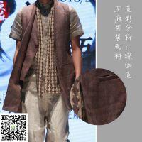 中国亚麻面料流行趋势   男装深咖色亚麻面料  优雅自在原创
