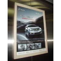 供应北京电梯框架广告发布价格