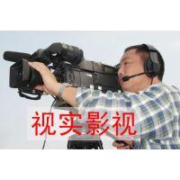 供应广州专业录像摄影摄像广告宣传片教学片购物片产品介绍片导购片影视制作