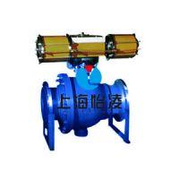 供应气动法兰固定球阀 高品质Q647喷煤粉专用球阀 上海怡凌