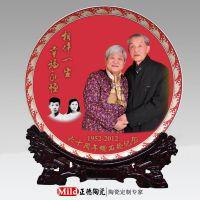 定制陶瓷工艺摆盘 婚庆纪念瓷盘 彩色照片瓷盘定做