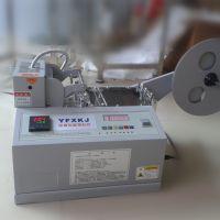 供应鞋带剪断机批发 哪里有格子带裁剪机厂家 编织带 涤纶带切断机价格