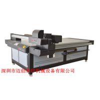 木板印花机厂家/深圳木板打印机多少钱/能在木板上印图案的机器