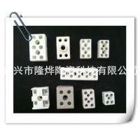 宜兴隆烨陶瓷供应接线端子,接线排,接线台厂家直销