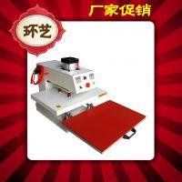 厂家价格优惠 气动单工位烫画机 t恤热升华烫印机 印花40*60