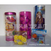 EPT软管包装、PVC塑料包装盒子、塑料制品