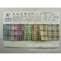 经典方格格子纹PVC印花 苏格兰格子皮革印花工艺品化妆包皮革
