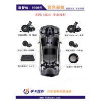 济南汽车隔音谈止震材料如何选择?