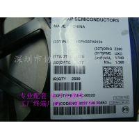 全新进口原装LPC2148FBD64   NXP品牌集成电路QFP 电子元器件配单