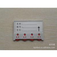热卖特价北京超市货架置物架柜台不干胶磁性材料卡三轮计数6*8