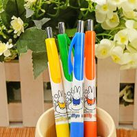 晨光圆珠笔 韩国创意文具 0.5按动圆珠笔米菲系类 学生办公用品