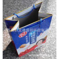 【纸袋厂家】低价定做纸袋/手提纸袋/牛皮纸袋/白卡纸袋/包装纸袋