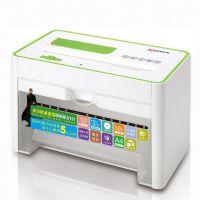 齐心 S131 多功能桌面型碎纸机 可碎碎纸机 迷你桌上型