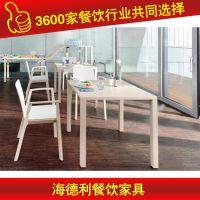 五年质保 中餐厅/西餐厅家具 复古餐桌实木桌子 现货款