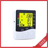 智能语音血压仪 臂式电子血压计 智能电子血压计  家用血压计