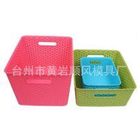 新品上市化工行业专用塑料篮注塑模具
