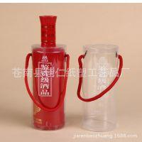 厂家批发 圆形塑料盒 透明塑料酒瓶盒子 pvc塑料盒 定做