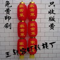 8寸冬瓜灯笼串*日韩日式折叠广告大红灯笼串*新款串灯笼批发定做