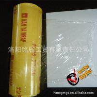 超低价厂家直销水果蔬菜专用南亚pvc10u*40cm*500yd透明保鲜膜