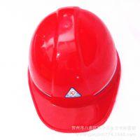 供应 安全帽 矿工、工地用安全帽 优质头部防护