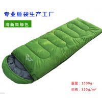 户外用品 野营睡袋 加厚保暖1.5kg睡袋户外加厚信封带帽睡袋批发
