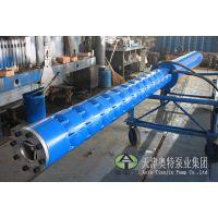 供应160立方_370立方井用潜水泵型号(160吨/h_370吨/h)