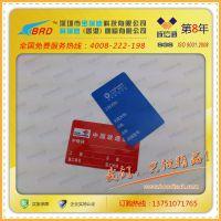 PVC光缆标签挂牌,PVC光缆标签挂牌生产厂家