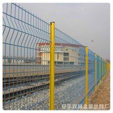 护栏网厂家/护栏网规格型号/护栏网价格