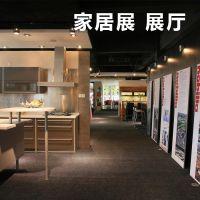 供应各行业展厅设计 展厅搭建案例示意图 展会搭建布置