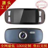 1080p高清夜视汽车行车记录仪 联咏96650广角屏2.7寸车载记录仪