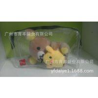 厂家定做PVC袋 透明PVC拉链袋 礼品包装透明PVC袋印刷供应商