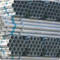 Q215 3寸联兴热镀锌管 镀锌钢管DN80 土地建筑工程