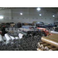 厂价磨砂PVC软玻璃 卷材 5卷起批 环保材料 PVC磨砂 PVC透明薄膜