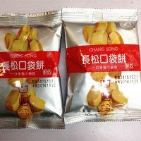台湾进口 长松口袋饼 起司味饼干 长松鲜奶味口袋饼 6斤/箱
