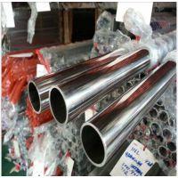 供应316不锈钢工业管